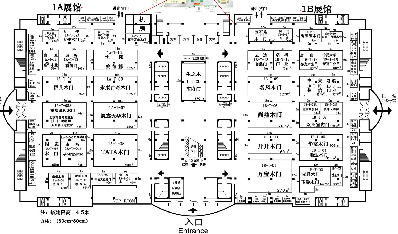 展览电路施工图